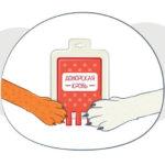 Переливание крови и перекрестная проба крови домашних животных