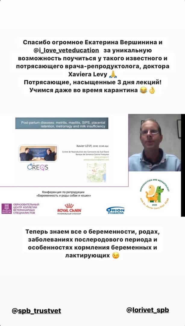 репродуктолог-неонатолог Кормакова Анастасия Андреевна прошла обучение