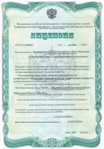 Толстый Лори лицензия
