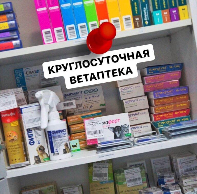 Ветаптека Толстый Лори